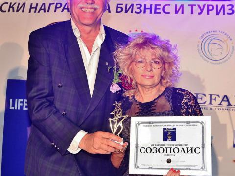 """""""Созополис"""" – VIP ваканционен комплекс на 2019"""