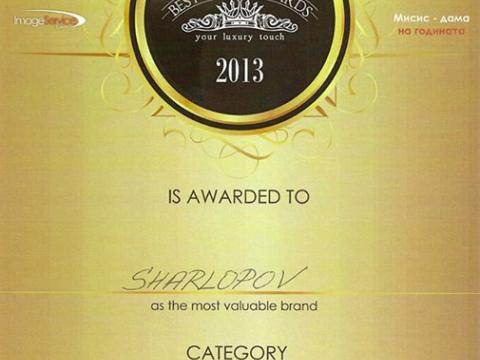 """Sharlopov Group with a prize at the """"Best Brand Awards"""""""