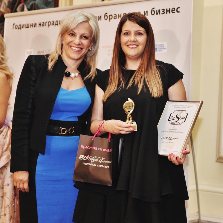 Комплекс Созополис спечели VIP Lifestyle Awards 2015